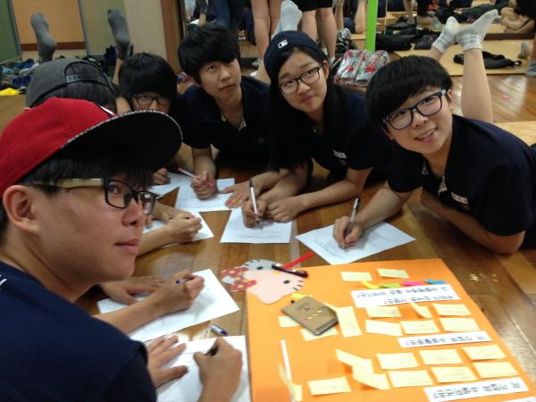 사회적기업 행복도시락 체험활동 팀 공유