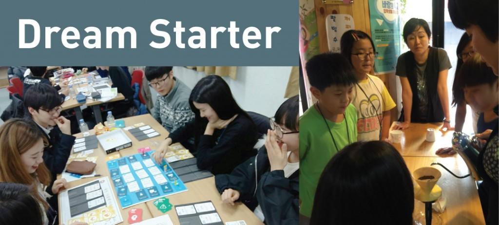 1_Dream Starter