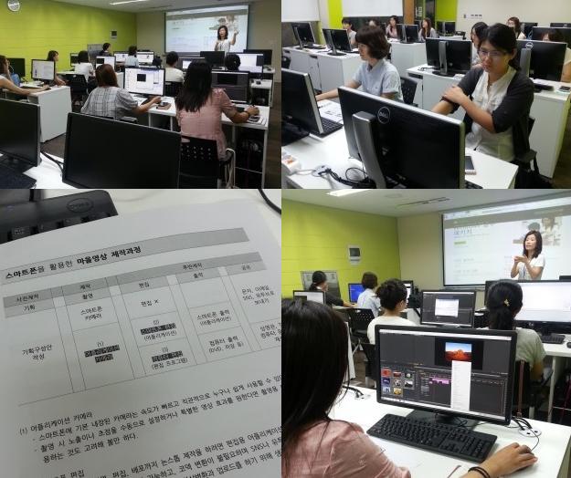마을 미디어 교육