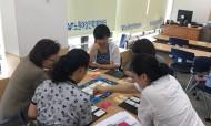 노원구 여성인력개발센터 강사양성 과정