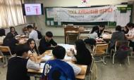분당경영고 2017경기도청소년사회적기업가아카데미
