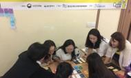 울산남구청소년진로직업체험센터 진로지원단 역량강화
